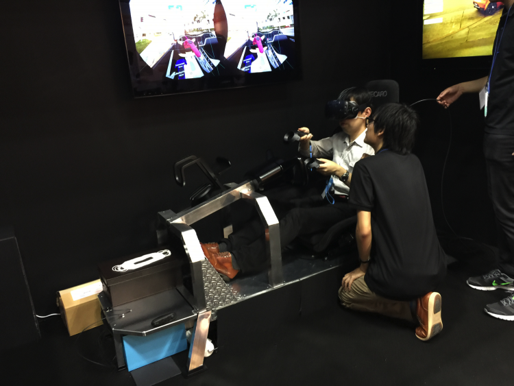 Tokyo game show VR 2017
