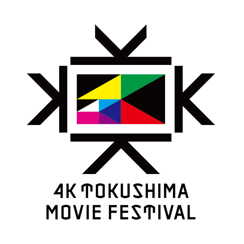Paracosma Supports 4K/VR Tokushima Movie Festival with Virtual Worlds in AltspaceVR